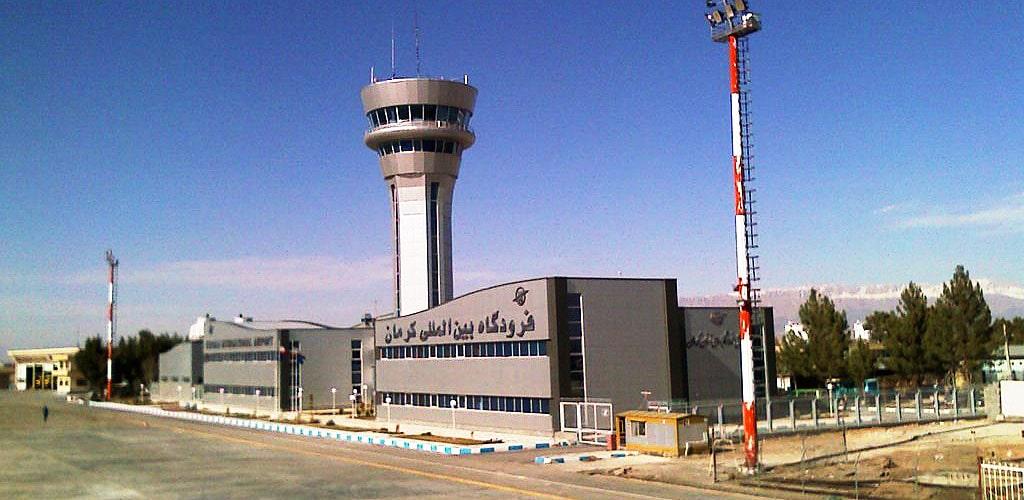 Ayatollah Hashemi Rafsanjani International Airport