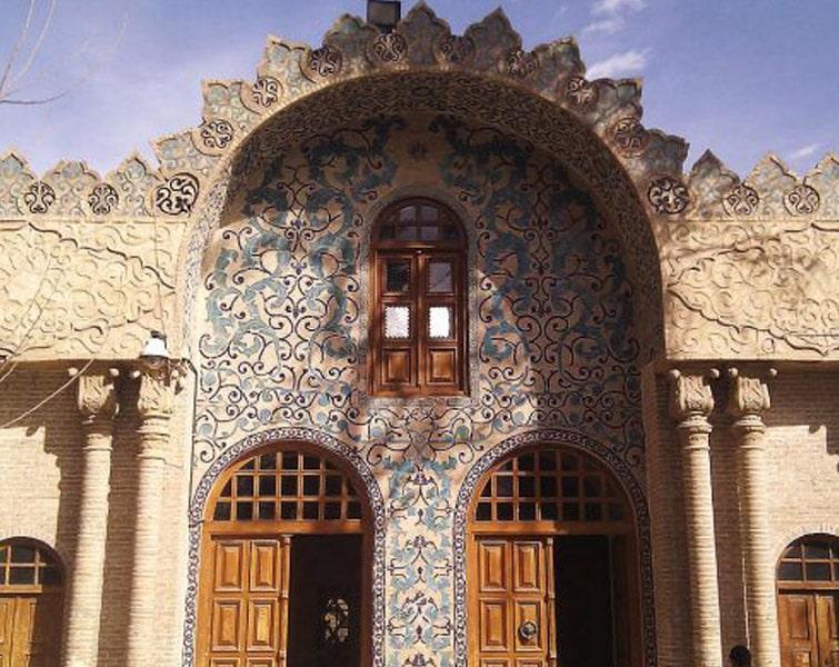 Morning Kerman National Library