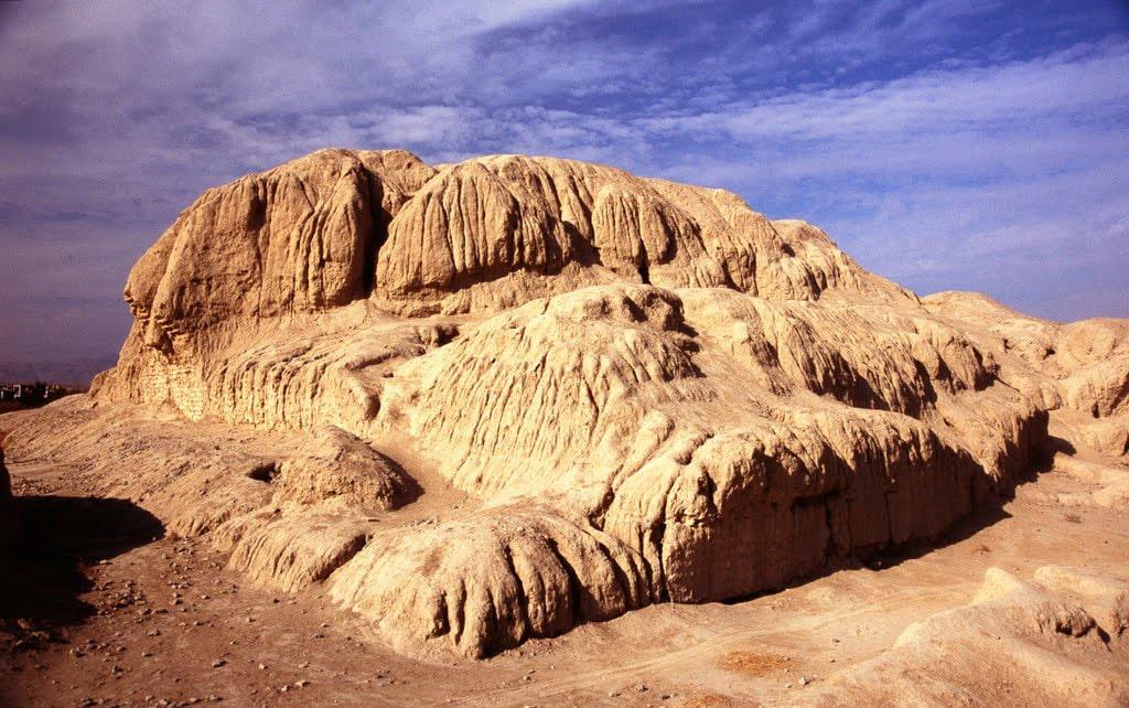 Sialk Hills Kashan Isfahan Province