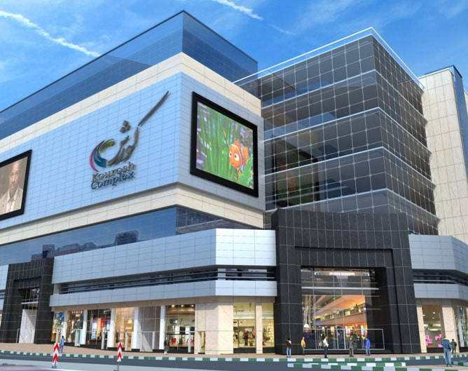 Koroosh Mall