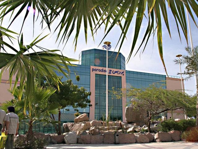 Pardis Shopping Center