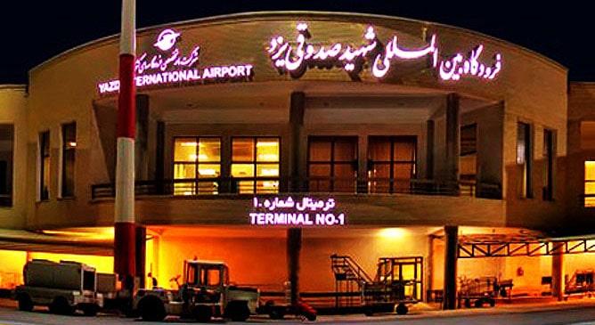 Shahid Sadooghi Airport