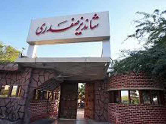 Shandiz Safdari Restaurant