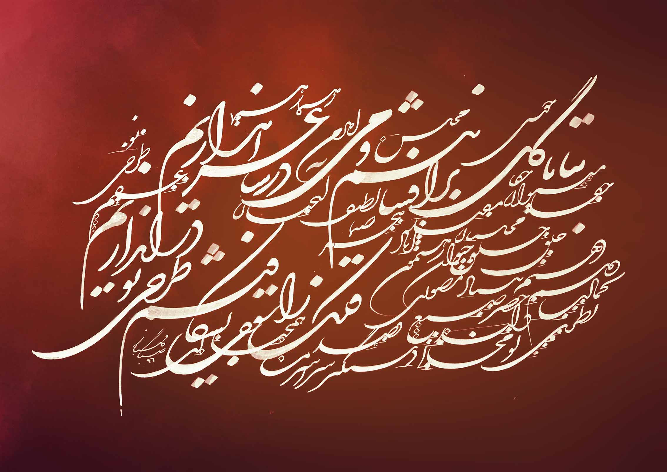 iranian language farsi