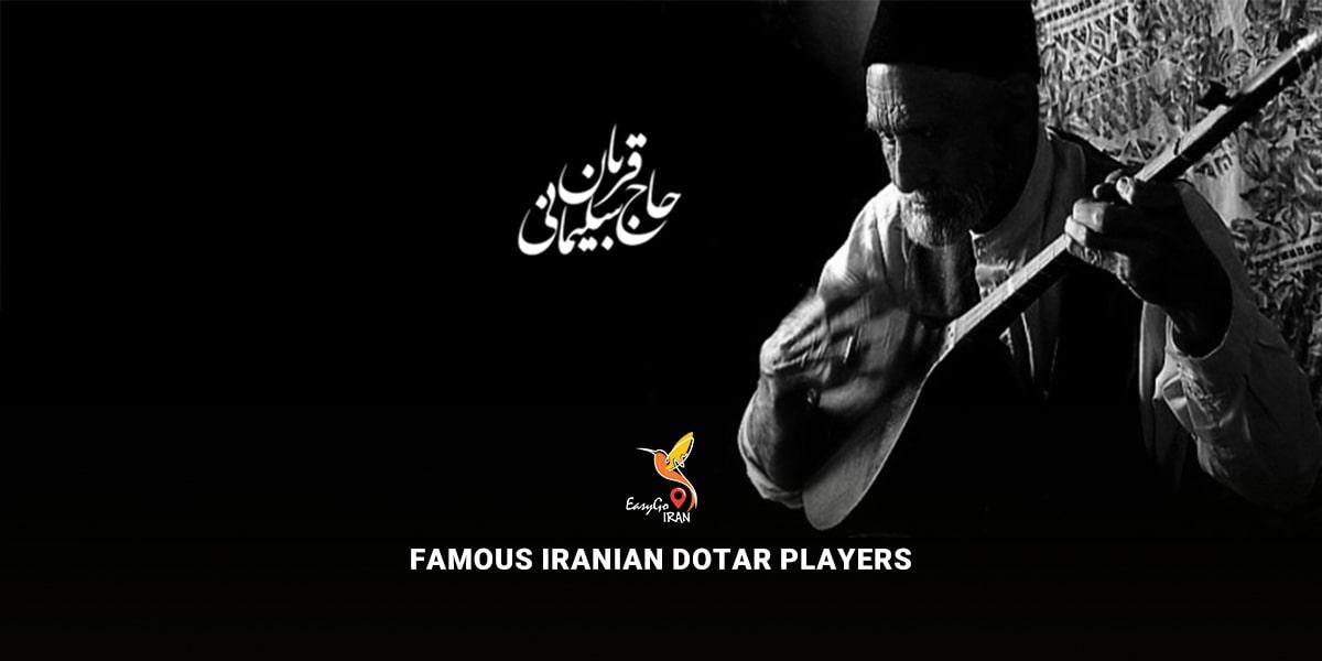 Famous Iranian Dotar Players