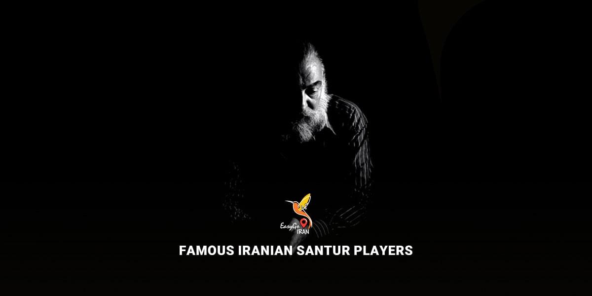 Famous Iranian Santur Players