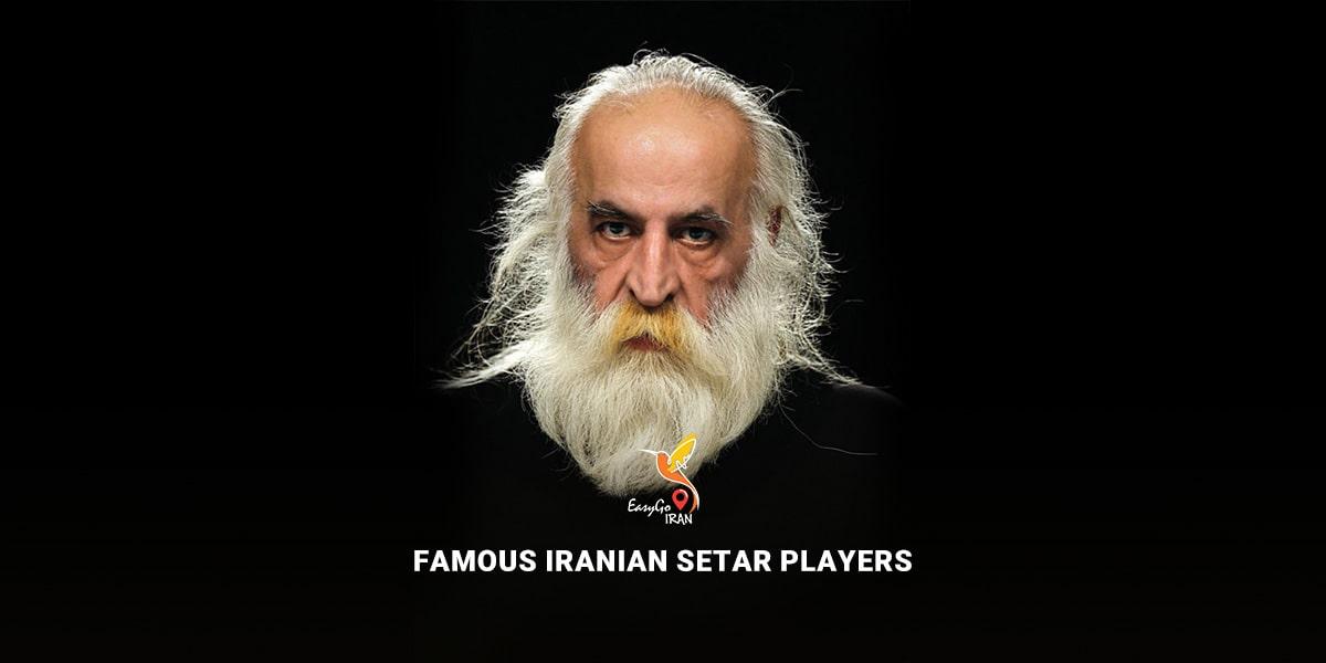 Famous Iranian Setar Players