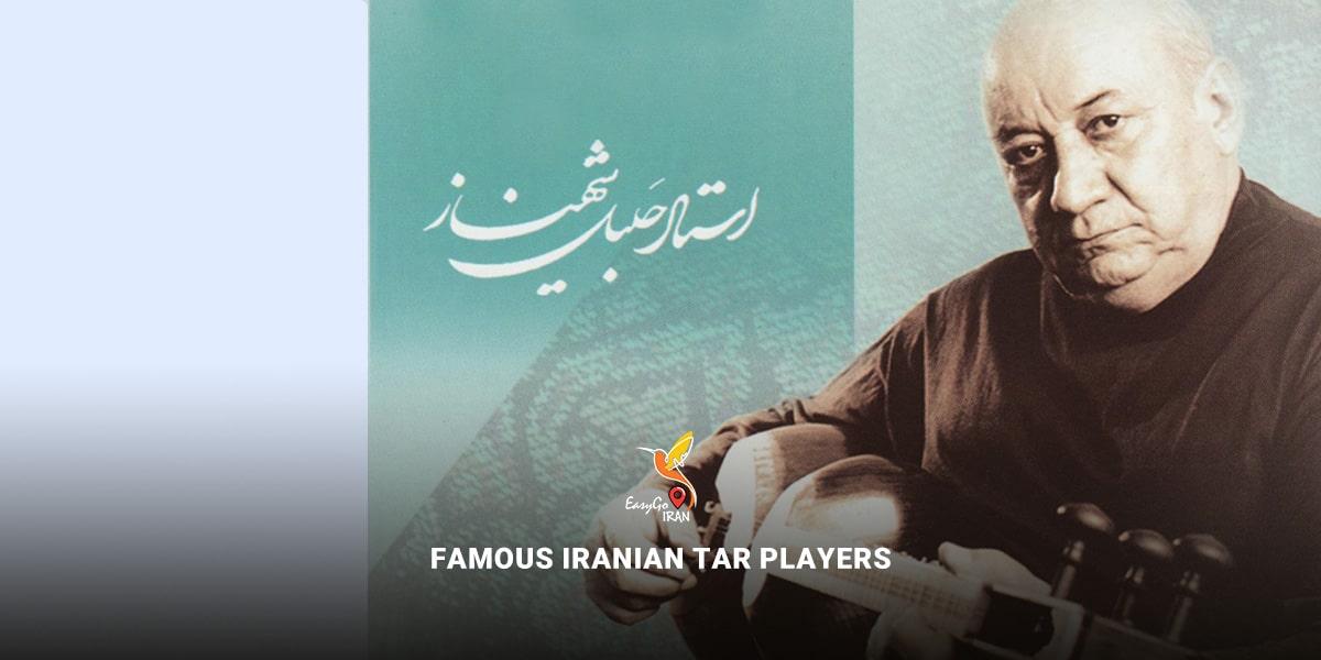 Famous Iranian Tar Players