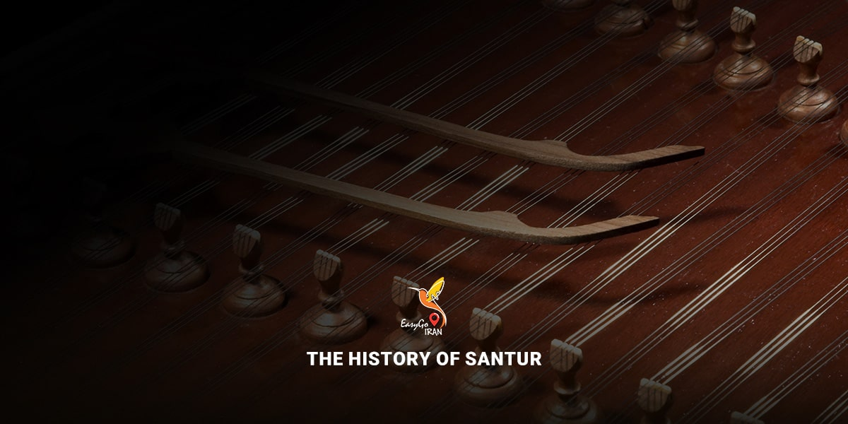 The History of Santur