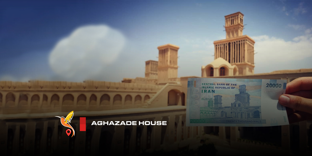 Aghazade house in abarkuh city in Yazd province