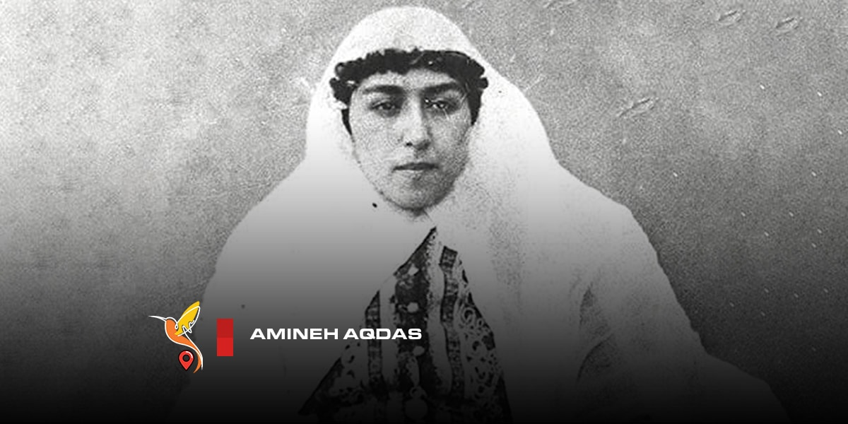 Amineh-Aqdas
