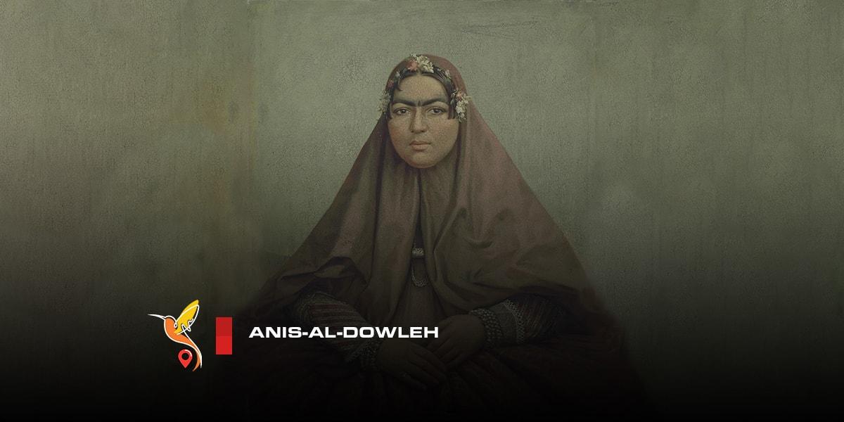 Anis-al-Dowleh