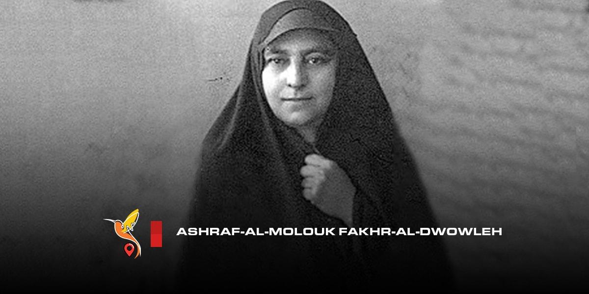 Ashraf-al-Molouk-Fakhr-al-Dwowleh