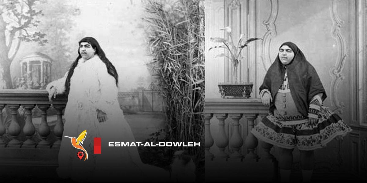 Esmat-al-Dowleh
