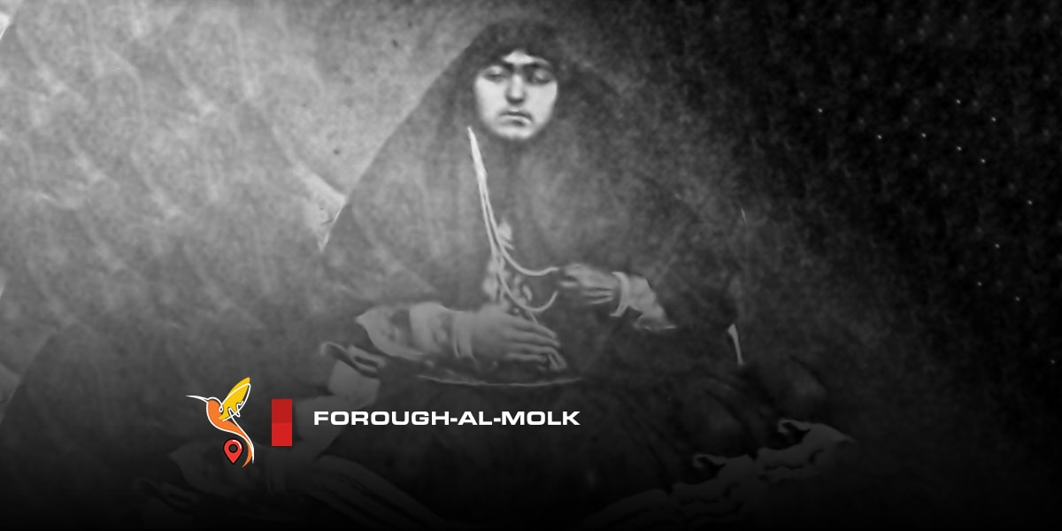 Forough-al-Molk