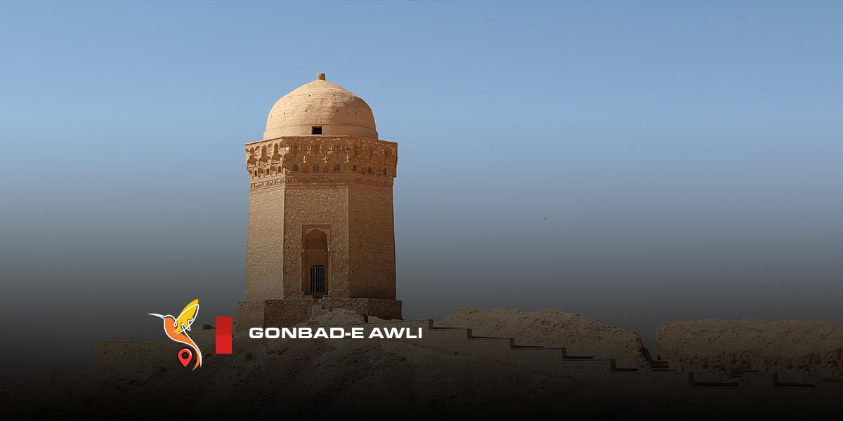 Gonbade Awli from Deylamin Era in Abarkuh city