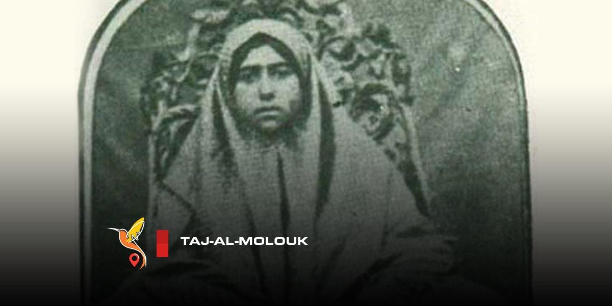 Taj-al-Molouk