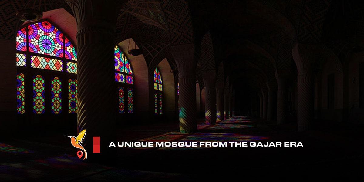 A-unique-mosque-from-the-Qajar-era-min