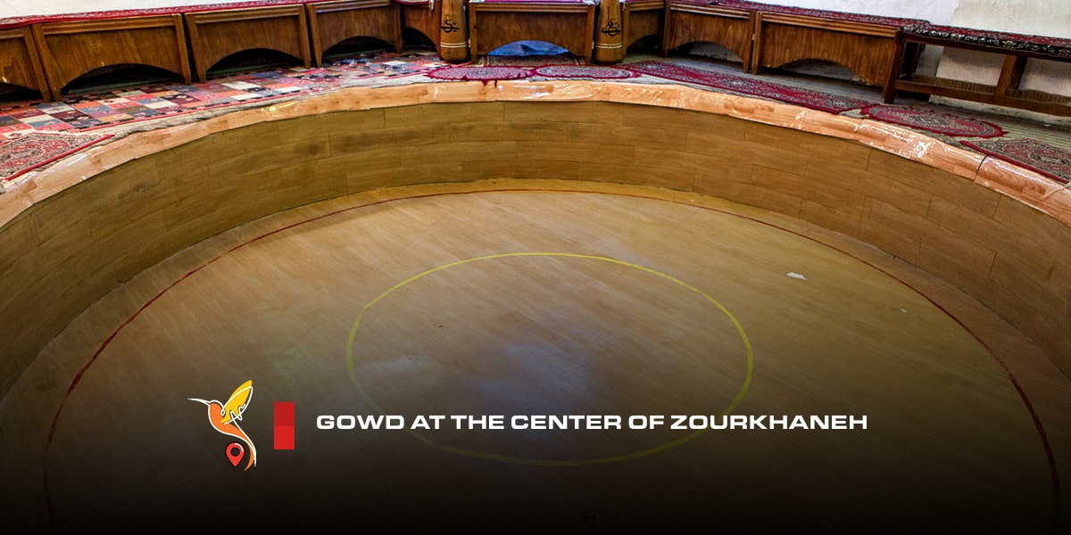 Gowd-at-the-center-of-Zourkhaneh-min