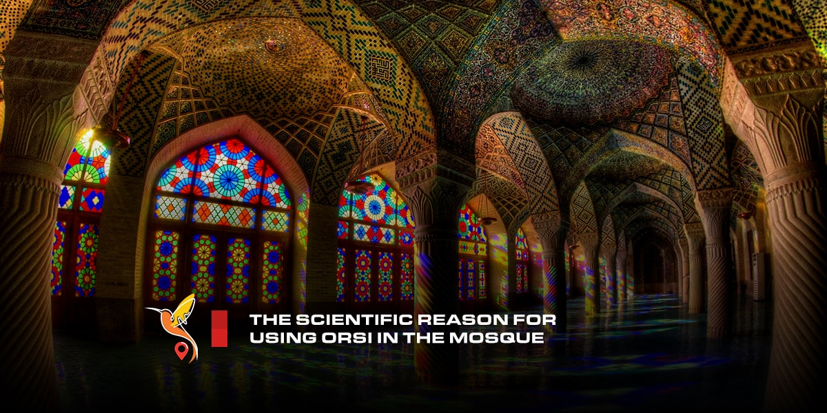 The-scientific-reason-for-using-Orsi-in-the-mosque-min