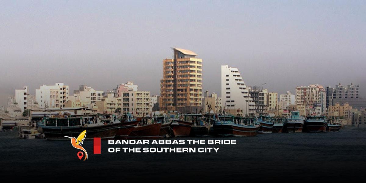 Bandar-Abbas-the-bride-of-the-southern-city-min
