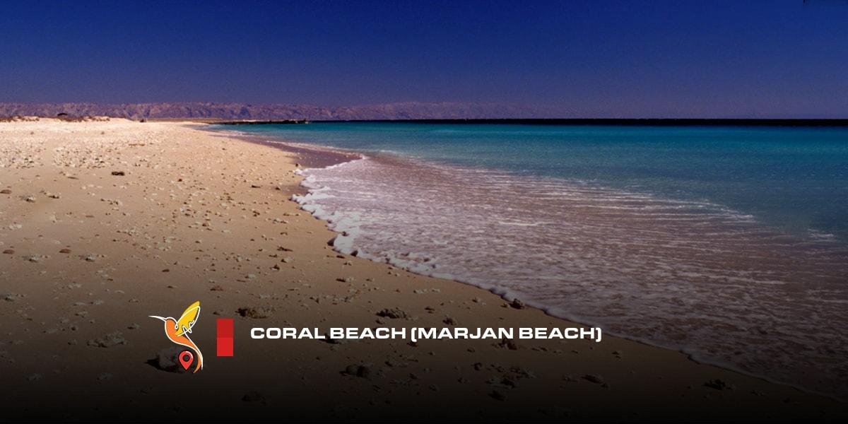 Coral-Beach-(Marjan-Beach)-min