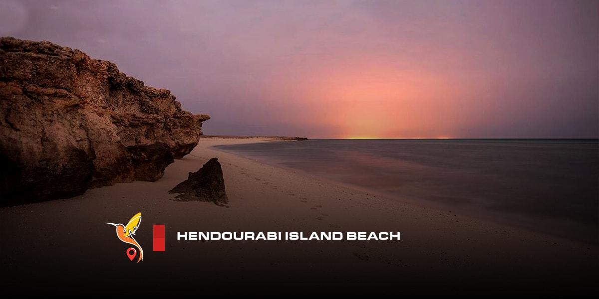 Hendourabi-legendary-Island-beach-min