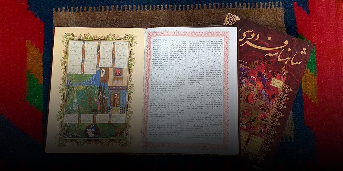 Reading-Shahnameh on chaharshanbe suri night-min