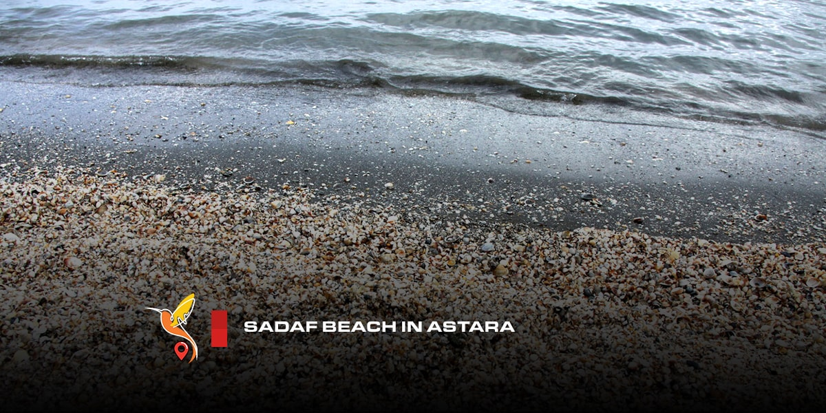 Sadaf-beach-in-Astara-min