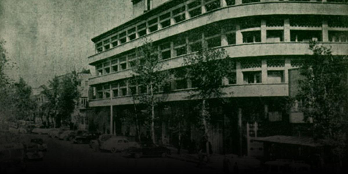 3. Central Insurance Organization-min