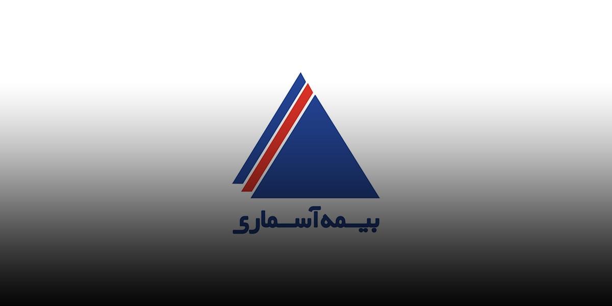 Asmari insurance-free zone insurance