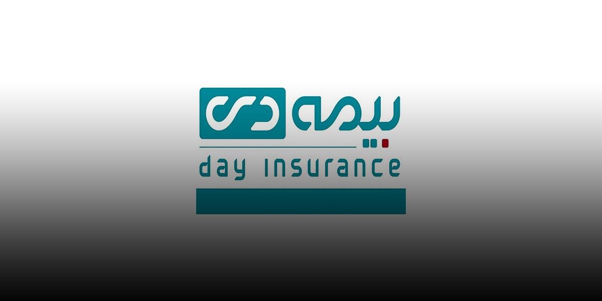 Dey insurance-Private insurance