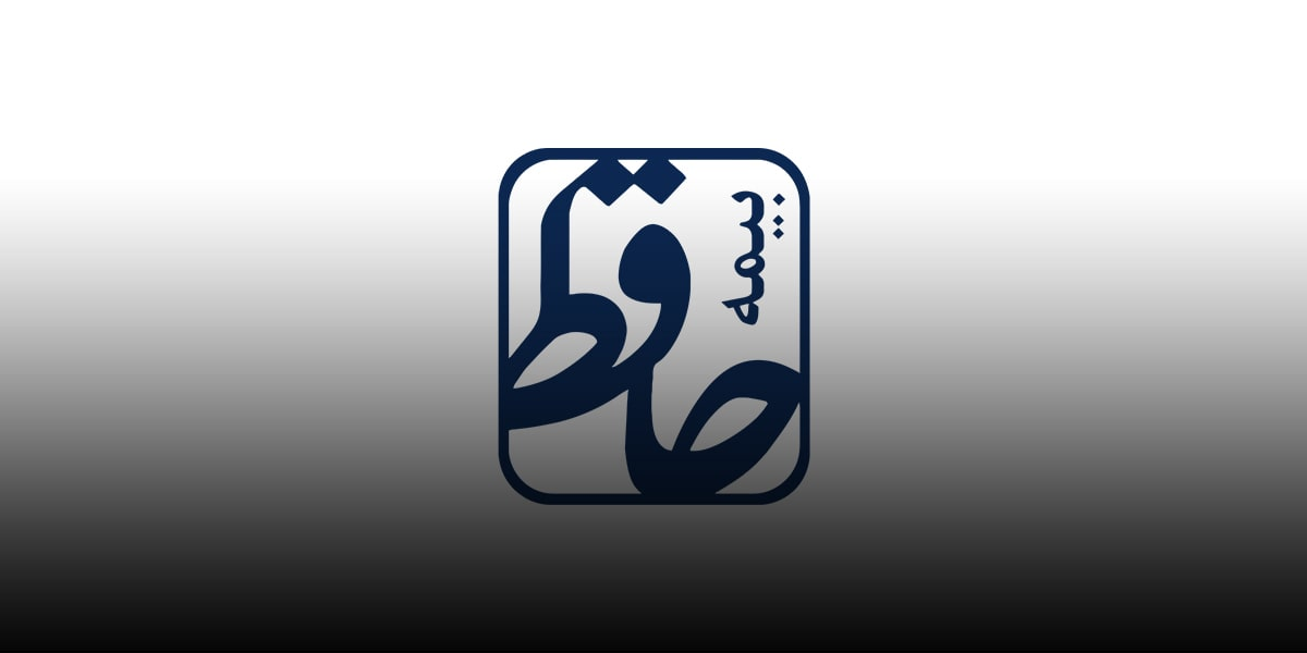 Hafez insurance-freezone insurance
