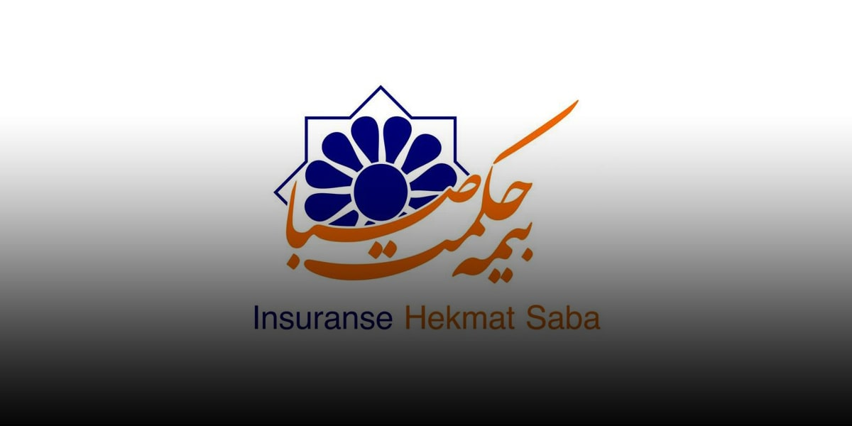 Hekmate Saba insurance-Private insurance