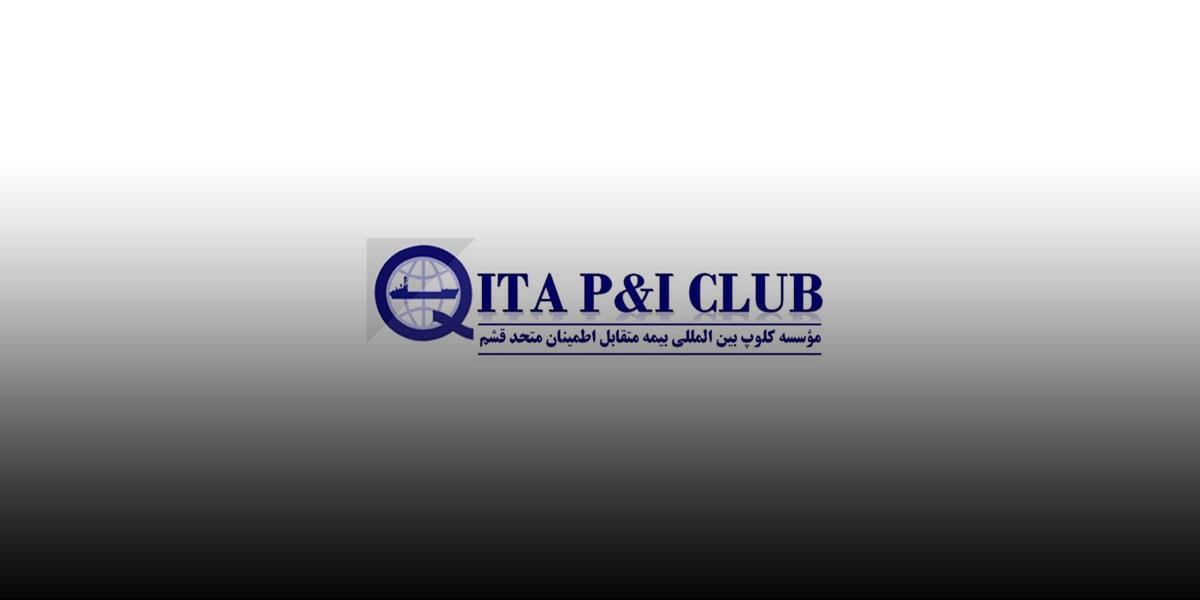 ITA P&I CLUB