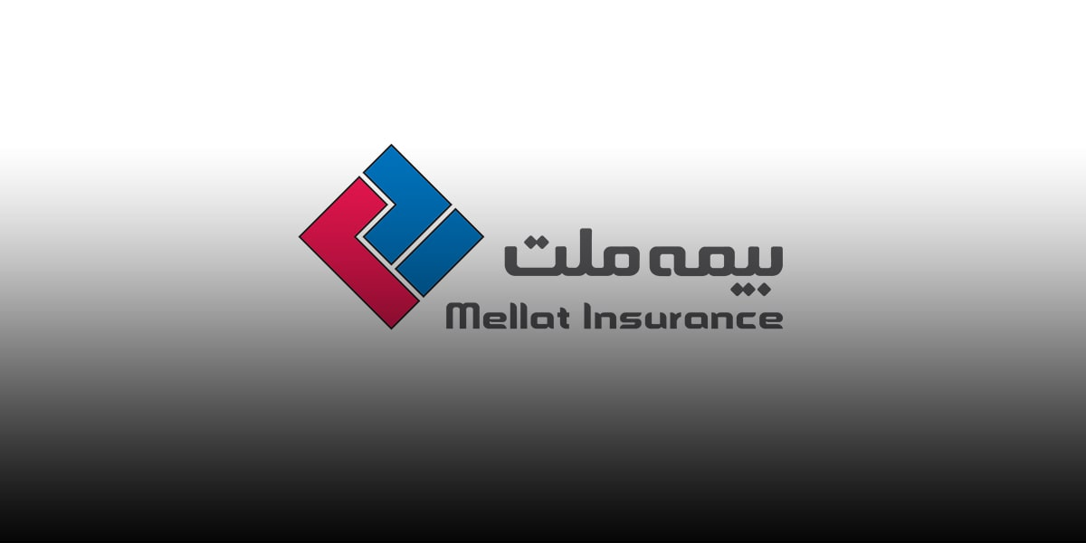 Mellat insurance-private insurance