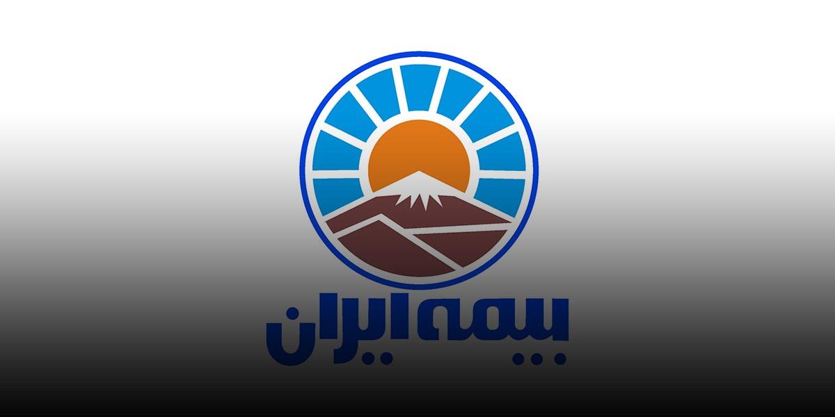 public insurance- Bimeh Iran