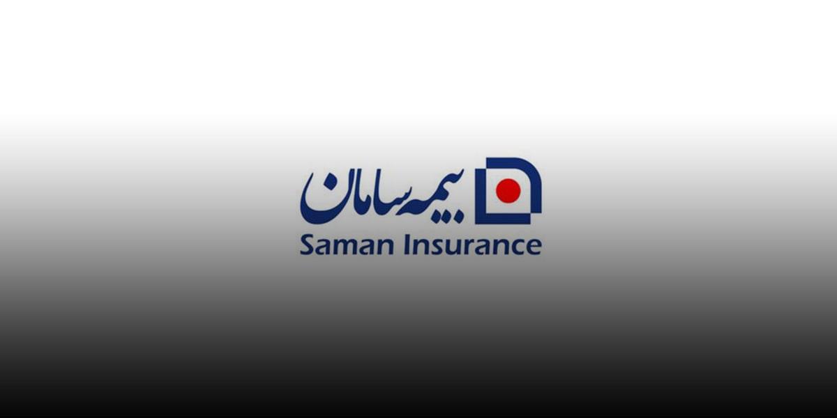 saman insurance-private insurance