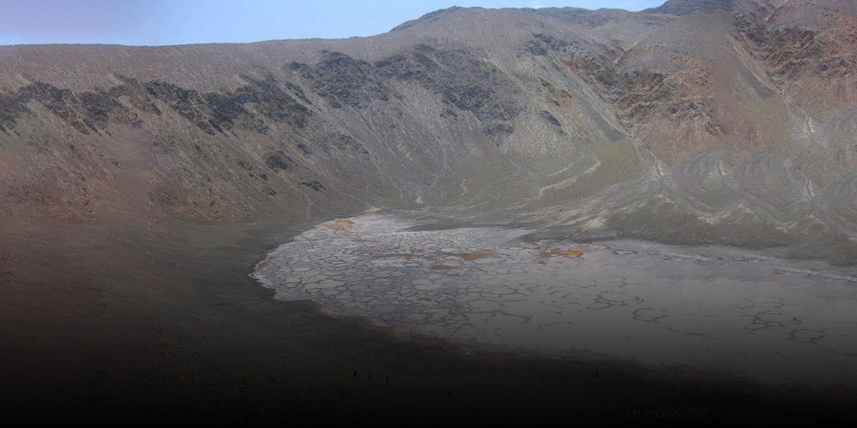 Overview of Volcanoes of Iran - Qal'eh Hassan Ali-min