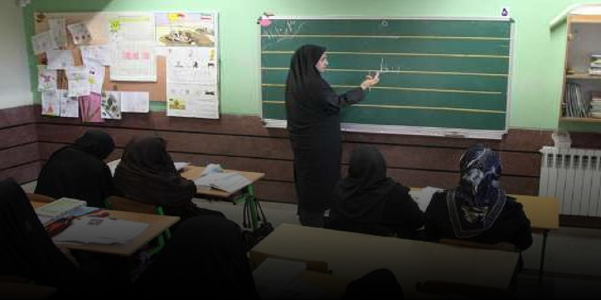 Adult Education in Iran-min